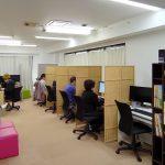 【河辺】河辺駅徒歩1分 1レッスン1,000円から学べるパソコン教室 パソコンを学びたい方はお急ぎあれ!