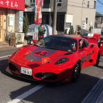 【日の出】衝撃!西多摩を走るフェラーリのやきいも屋さん!